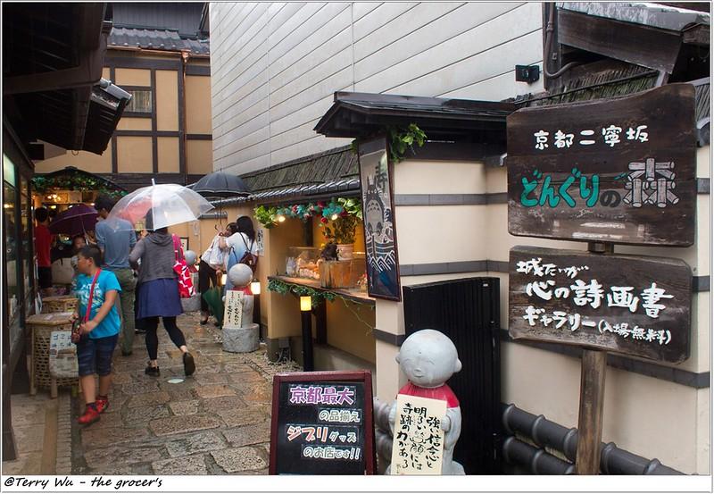 2013-09 京都清水寺-49
