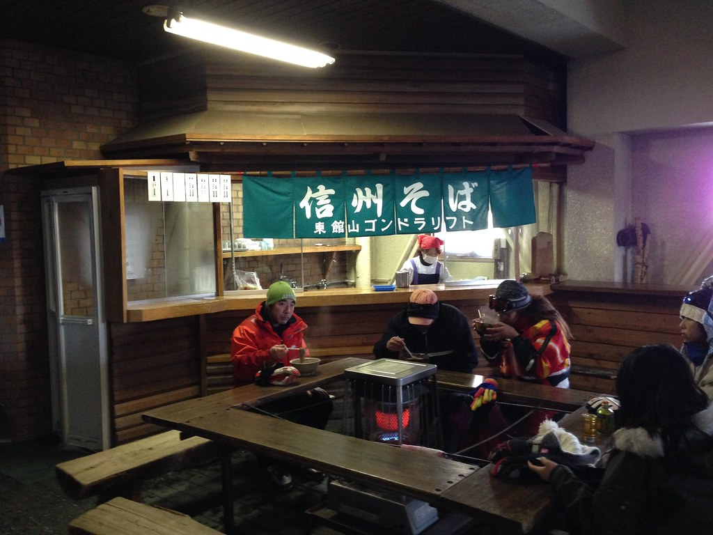 Soba stand in Higashidateyama Peak Lodge
