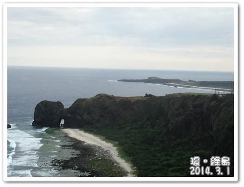 綠島 145