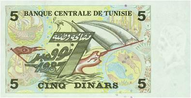 Pro-Ben Ali imagery on pre-revolution five dinar banknote. Image credit: Wikimedia Commons