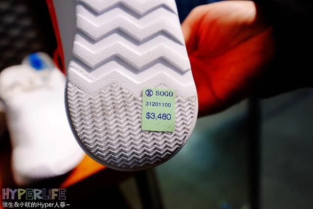 2017 日耀天地萬鞋特賣 (54)