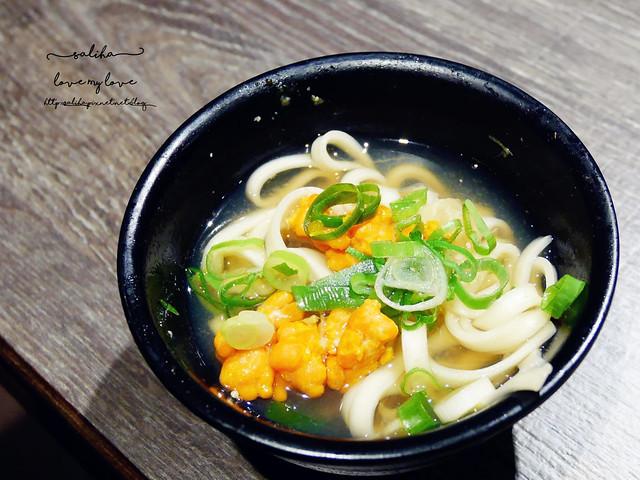 台北東區好吃火鍋海鮮推薦慕食鍋物 (42)