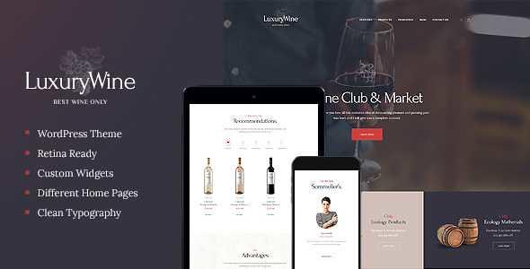 Luxury Wine WordPress Theme free download