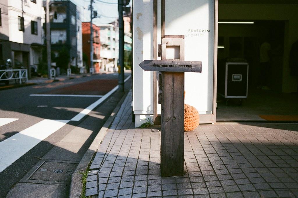 中目黑 Tokyo, Japan / AGFA VISTAPlus / Nikon FM2 有的時候回頭看看自己拍過的照片,發現自己似乎也走了滿長一段路了,總是以為她會跟上的人,並沒有因為你努力的背影所吸引,回頭時才發現還是這樣安安靜靜的走、旅行。  總是期盼未來的路上會有人陪著你一起走、旅行。  雖然總說不要被回憶所牽絆,但旅途上突然出現關心你的人、自己卻開始有所警戒,才發現已經在一個人旅行時培養出來的應對模式而無法改變。  點點頭、謝謝,然後繼續往下一個旅途前進。  這些都是曾經拍過的影像,但與現實開始有所差異,包含當時拍攝的我與現在紀錄的我。  Nikon FM2 Nikon AI AF Nikkor 35mm F/2D AGFA VISTAPlus ISO400 1000-0007 2015-10-03 Photo by Toomore