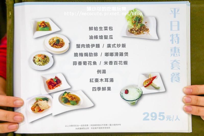 奇家精緻小館,美食 @陳小可的吃喝玩樂