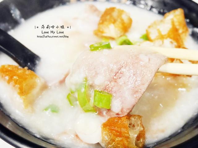 台北忠孝敦化站附近美食餐廳推薦1976香港粥麵館 (1)