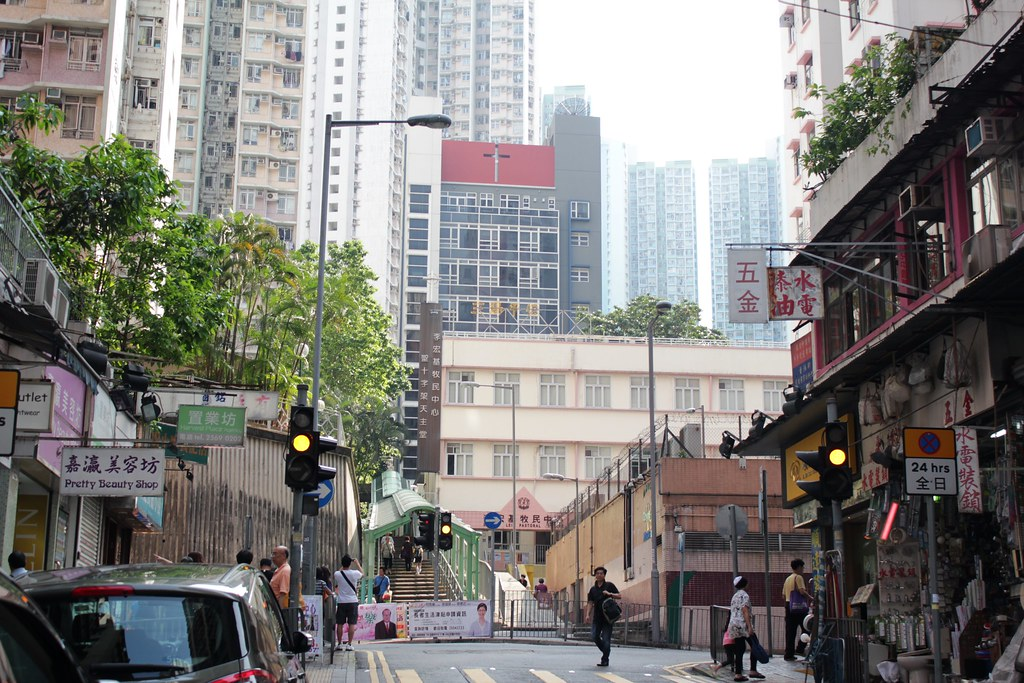 Holy Cross Path, Sai Wan Ho 西灣河聖十字徑