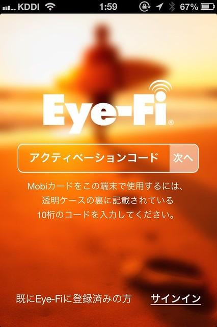 Eye-FimobiCard