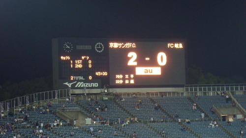 2013/07 J2第23節 京都vs岐阜 #01