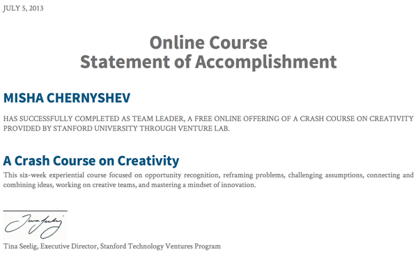 Сертификат об окончании курса Стэнфорда