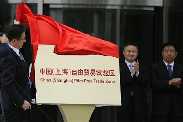 China's 1st Pilot Free Trade Zone Opens