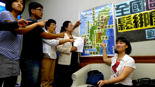 環團召開記者會,抗議鬆綁區域計畫