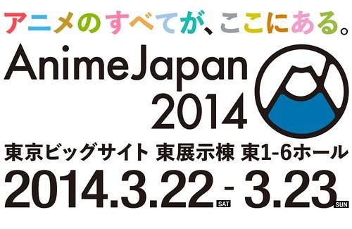 131010(1) - 分裂3年、東京國際動畫展&動畫內容博覽會合併「AnimeJapan 2014」於2014/3/22、3/23歡喜舉辦! 1