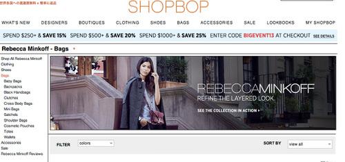 shopbop02