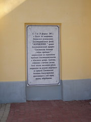 Photo of White plaque number 30620