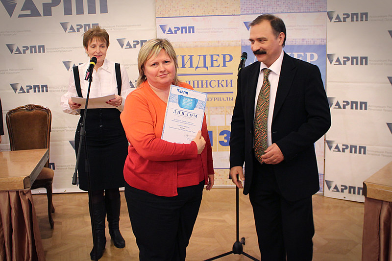 Наталья Глущенко, Аксель Шпрингер Раша
