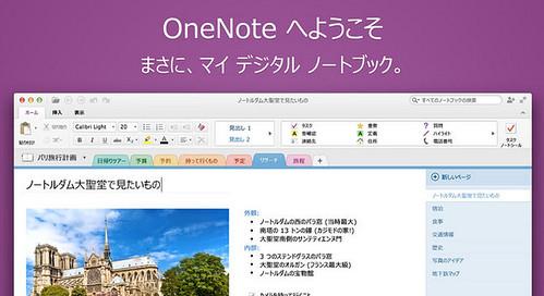 スクリーンショット 2014-03-19 23.32.08