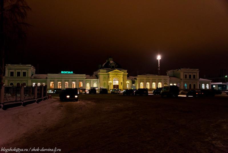 Тольятти-2-2