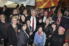 Голем митинг на ГРОМ во Велес
