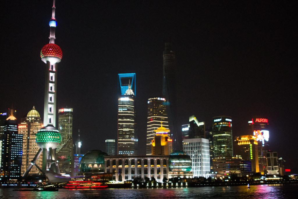 Pudong Area Skyline