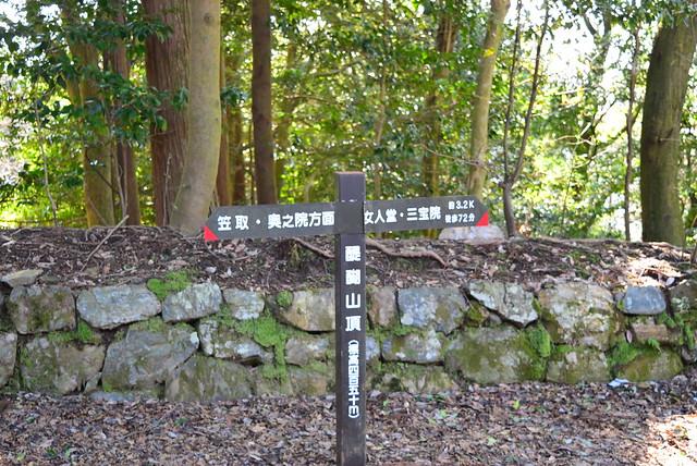 上醍醐寺開山堂