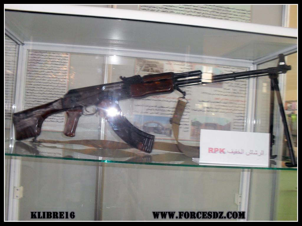 الصناعة العسكرية الجزائرية  [ AKM / Kalashnikov ]  32977643433_64f768121f_o