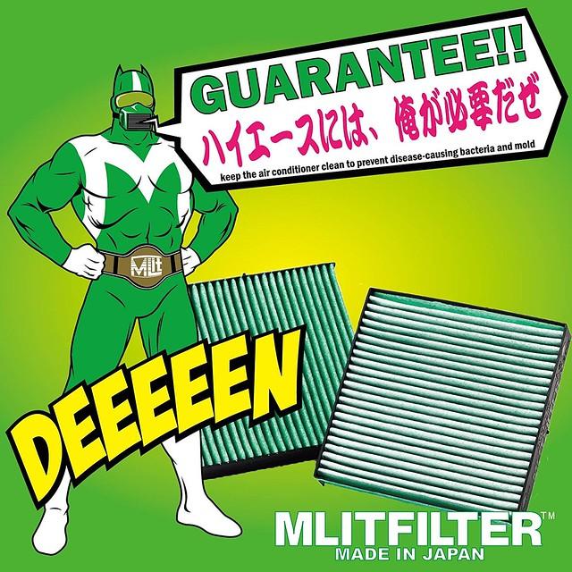 MLITFILTER