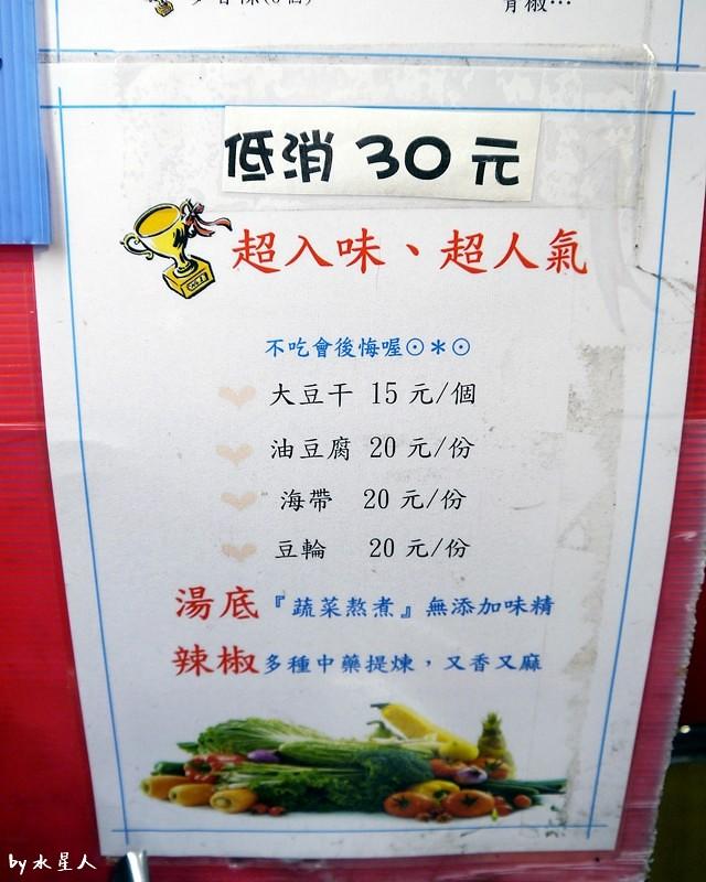 33520619500 d0fc4c4ecf b - 台中西屯 | 賢淑齋蔬食滷味,逢甲夜市有好吃的素食滷味攤!