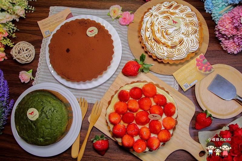 汐止法式甜點 004