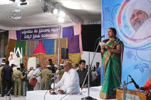 Welcome song by Vani from Nizamabad