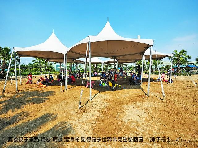 嘉義親子景點 玩沙 玩水 溜滑梯 諾得健康世界休閒生態園區 8