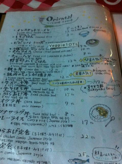 Lamuko's Lokanta cute menu