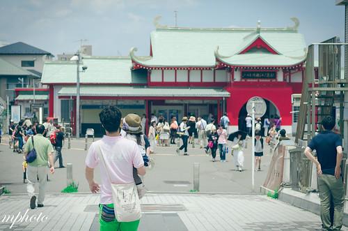 片瀨江之島站