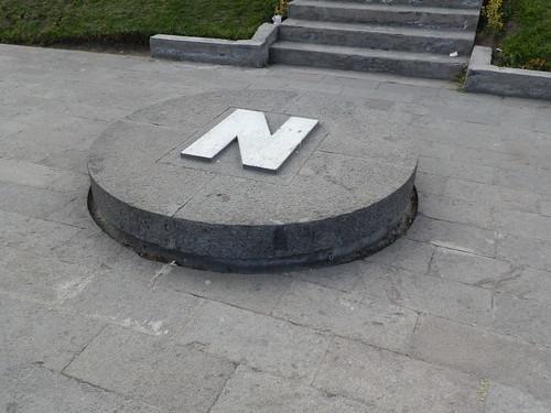 ecuador mitaddelmundo