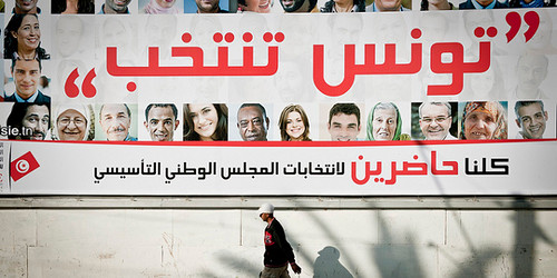 Clash Over Exclusion of Ben Ali Officials Delays Elections Law