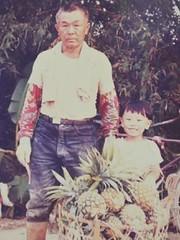 楊宇帆與祖父的合照,照片由楊宇帆提供。