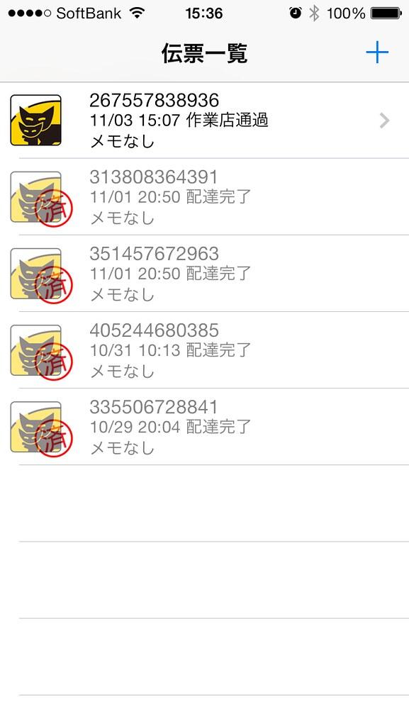 20131103153644