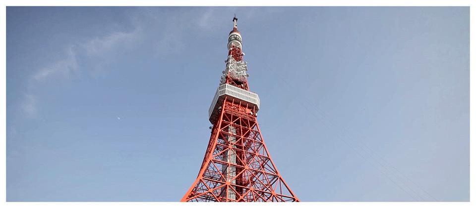 Tokyo Tower, Blue Sky, in Tokyo - Japan