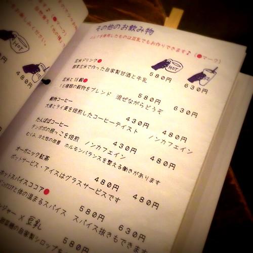Hikari Cafe Menu