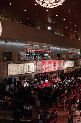 「三千両初春駒曳」 : 国立劇場のお正月