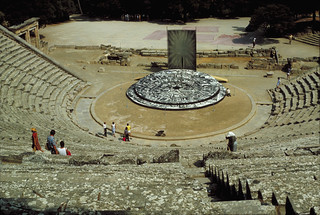 Great Theatre, Epidauros