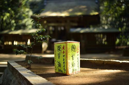 奥宮のお茶屋から by leicadaisuki