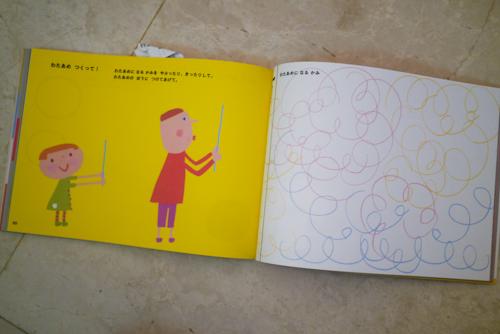 book03(28)