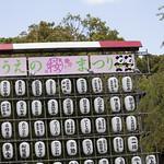 0405_ueno-1