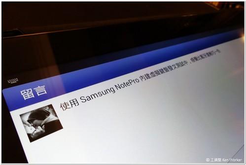 140415_Samsung_NotePro_011