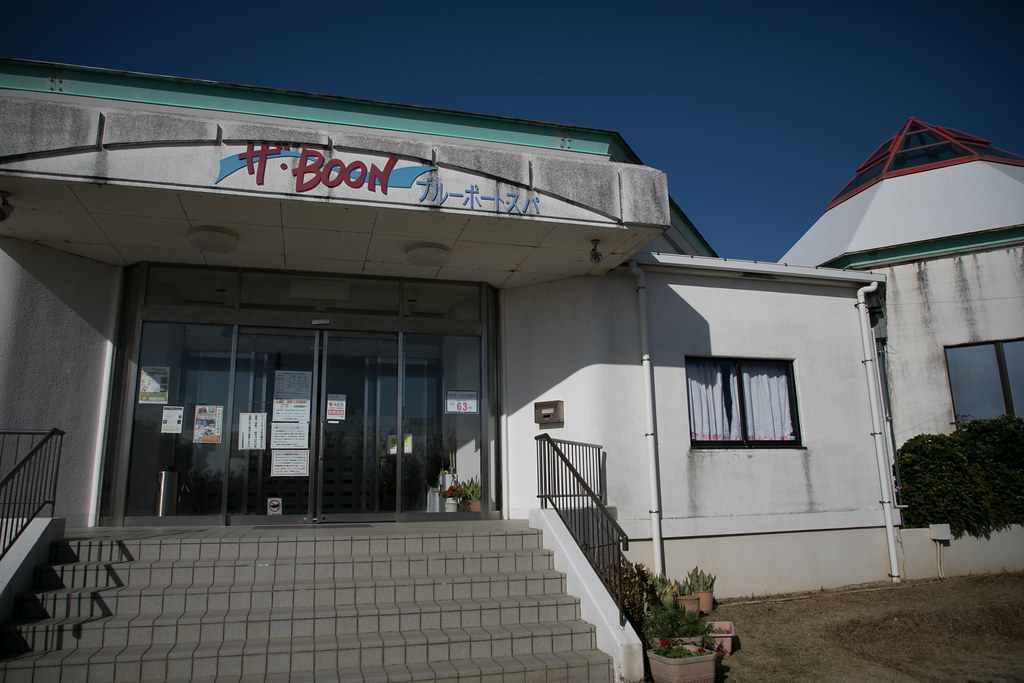 ザ・Boon 八丈島 取材 #tokyoreporter #tokyo #tamashima #hachijojima