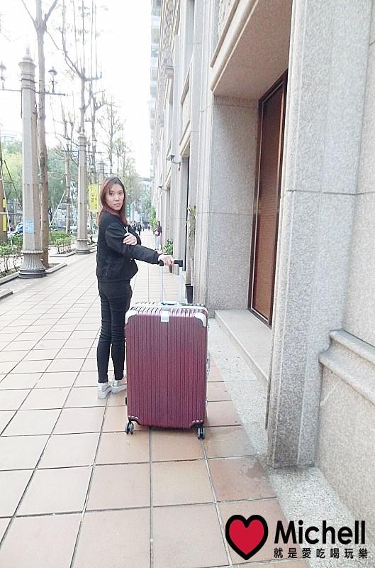 Nasaden 行李箱-圓夢故事箱--【林德霍夫系列】