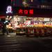 Happy Food by UrbanphotoZ