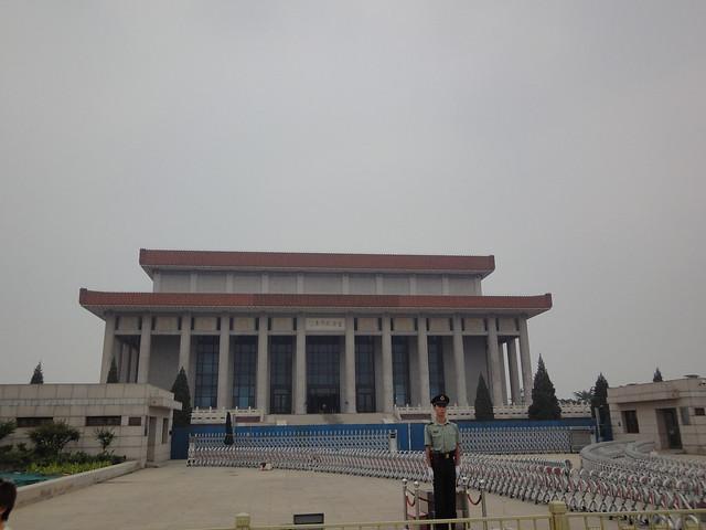 Mausolée de Mao Zedong à Beijing