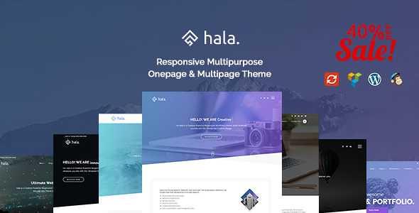 Hala WordPress Theme free download